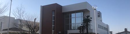山梨県立ろう学校